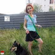 Free Dating, vivien4ever, woman, 37 | , Romania