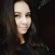 Free ukraine dating and chat best ukraine dating sites