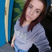 Women Men, ElenaDavid1, woman, 22 | , Germany