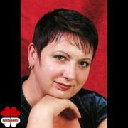 Ucraina femeie cauta