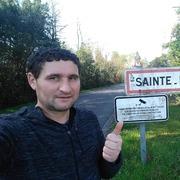 Site- ul gratuit de dating Aquitaine