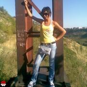 Sex Rîbnița Moldova