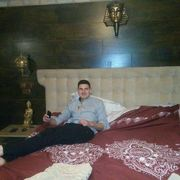 Chat Online, djtazandrei, barbat, 23 | , Cehia