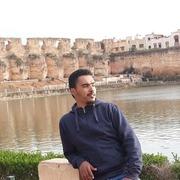 Site- ul de dating marocan)