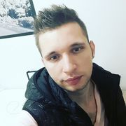 Chat Online, MariuSun, barbat, 26 | , Republica Cehă