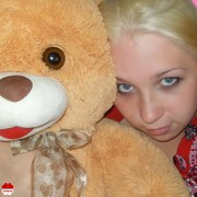 Free Dating, nastyka_92, woman, 26 | , Moldova