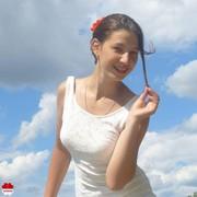 matrimoniale cu fete din ialoveni)