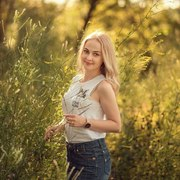 Chat Online, AlinkaM, woman, 33 | , Ukraine
