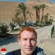 Men, georgebeta, man, 27 | , State of Israel