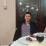 Întâlnește persoane compatibile din Baia De Arama, Mehedinți